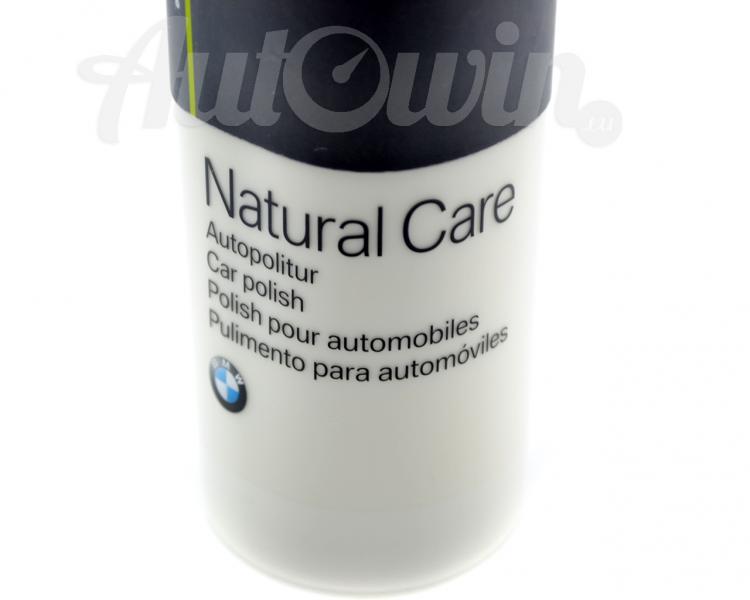 Bmw Natural Care Car Wax