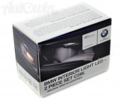 BMW 2-LED interior light package (C5W) Day-light 5700K Original BMW Accessories